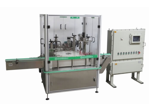 ZHNP-50A Nail Polish Filling Plugging Capping Machine
